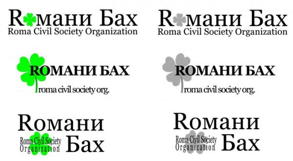 Romanibah
