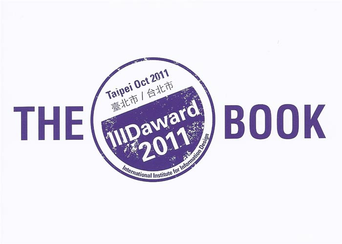 The Book: IIIDaward 2011